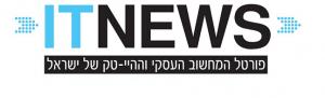 איטרני ITNews
