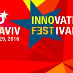 10 האירועים המומלצים בDLD תל אביב 2016