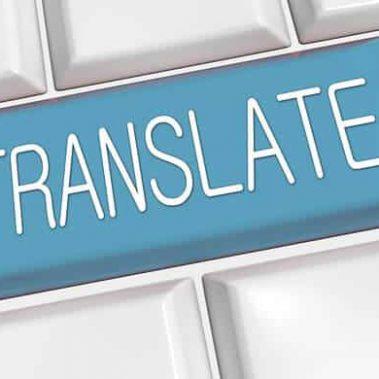 תרגום מסמכי חברה מעברית לאנגלית – המדריך המלא