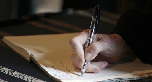 כללים לניסוח צוואה עצמית בכתב יד